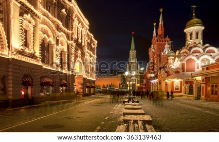 Red Square in Moscow, Russia - stock photo