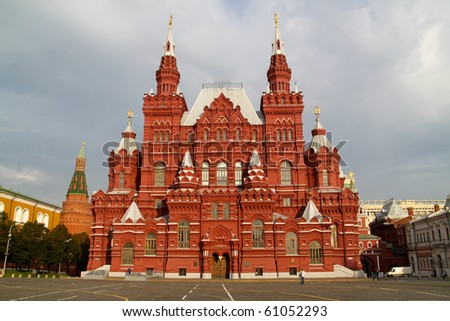 Red Square in Moscow Russia - stock photo
