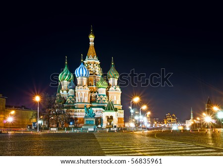 Red Square. Saint Basil's Cathedral. Moscow. Russia. - stock photo