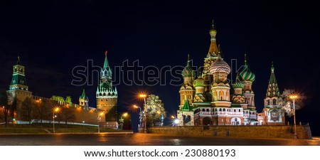 Red Square Vasilievsky at the evening, Moscow, Russia - stock photo