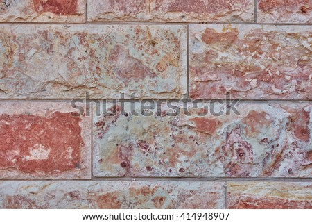 Red stone wall in Jerusalem - stock photo