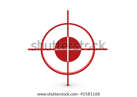 Red target on white background - 3D - stock photo