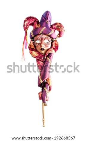 Red venetian carnival mask  on a white background  - stock photo