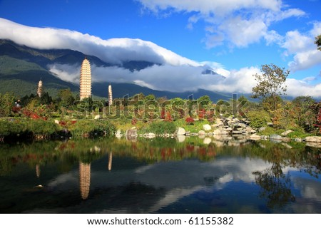 Refection of the Three Pagodas in Dali, Yunnan province, China. - stock photo