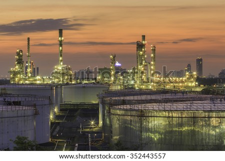 refinery at Night in city - stock photo