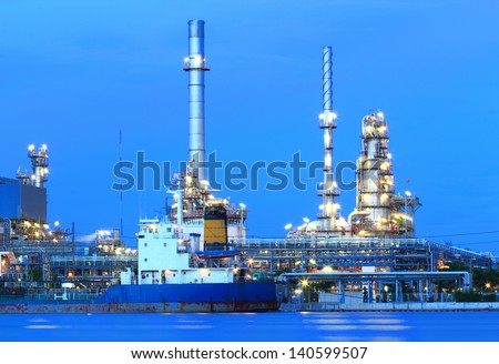 Refinery plant area at twilight. - stock photo