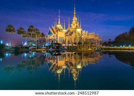 Reflection of beautiful temple in Thailand - stock photo