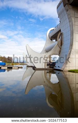 Reflection of Falkirk Wheel, Scotland UK - stock photo