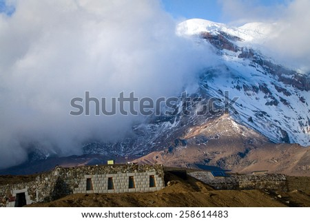 Refuge in Chimborazo volcano in the Andes, the highest mountain of Ecuador - stock photo