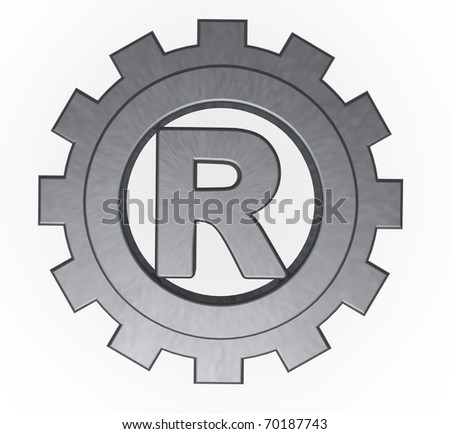 registered trademark symbol in gear wheel - 3d illustration - stock photo