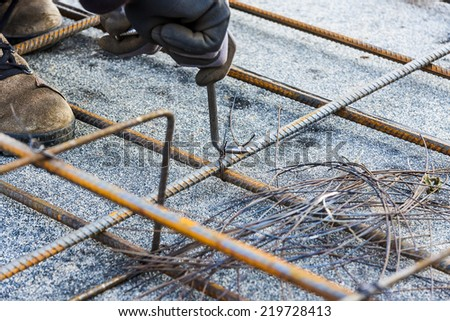 Reinforcement worker. - stock photo