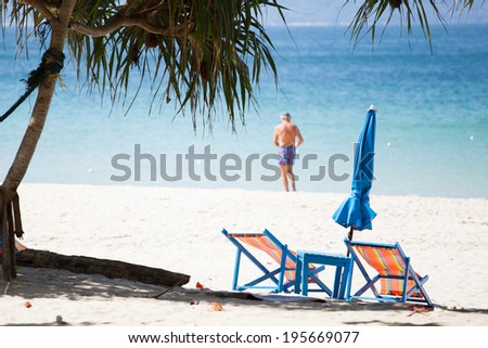 Relax place along the beach - stock photo
