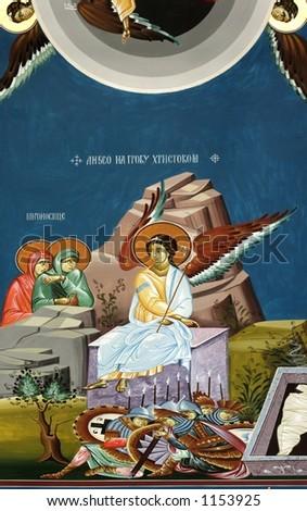 religious fresco from Serbian Orthodox Monastery - stock photo