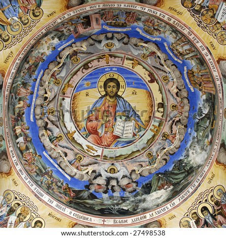 Religious icons and wall art 1 - stock photo