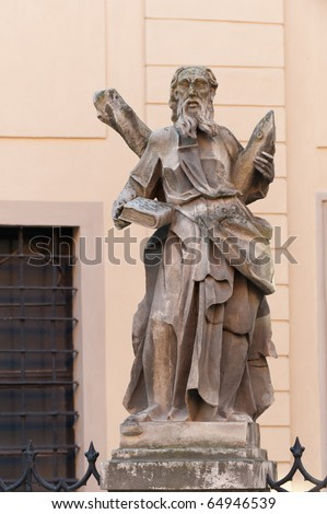 Religious monuments. Date of creation 1800-1900 years. Lvov, Ukraine - stock photo