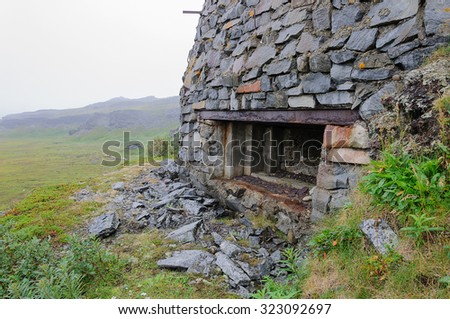 Remains of a German bunker from the Second World War on the Rybachy peninsula near Murmansk - stock photo