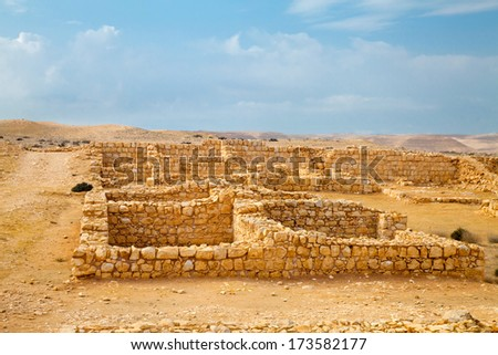 Remnant of Roman barracks in an ancient Roman war camp in Negev desert near Avdat - stock photo