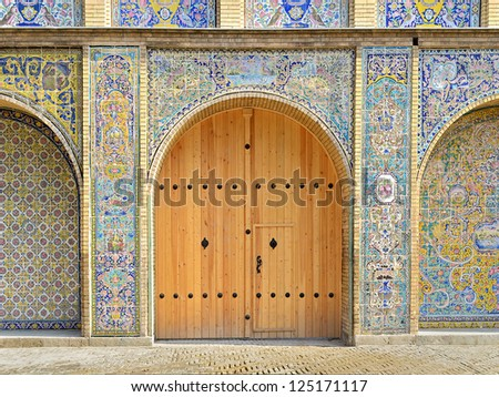 Renovated old gate, Golestan palace, Tehran, Iran - stock photo