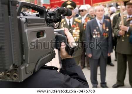 reportage - stock photo