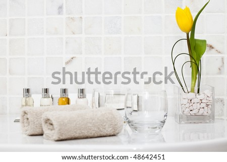 Rest room - stock photo