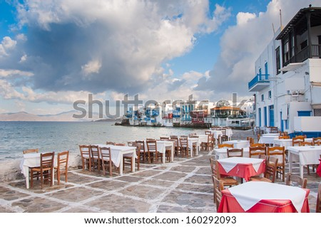Restaurant near the sea at Little Venice on the island of Mykonos in Greece - stock photo