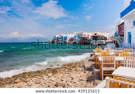 Restaurant near the sea at Little Venice on the island of Mykonos in Greece - stock photo