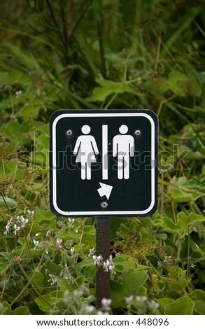 Restroom sign in Park - stock photo