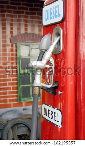retro fuel pump  - stock photo
