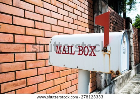 retro mail box - stock photo