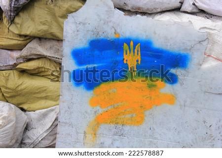 Revolution, Ukraine - stock photo