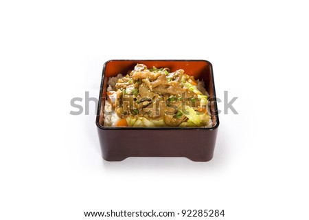 rice ,fried pork and vegetable on white background. (Japanese food) - stock photo