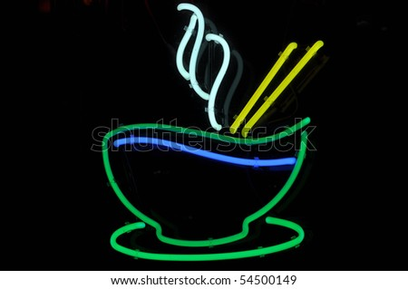 Rice or Pho Bowl Dinner Neon Sign - stock photo