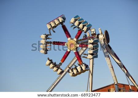 Ride at county or state fair - stock photo