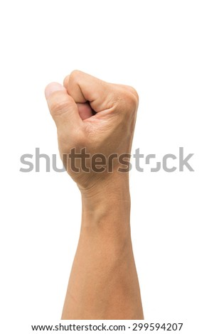 right fist on white background - stock photo