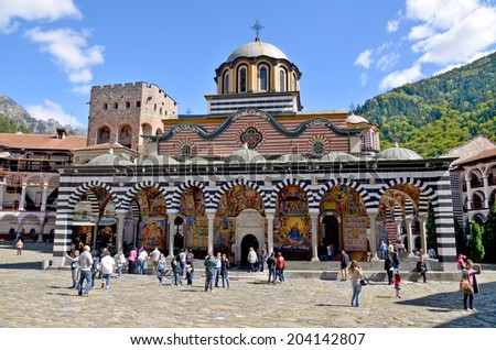 RILA MONASTERY, BULGARIA SEPTEMBER 27:The Monastery of Saint Ivan of Rila, better known as the Rila Monastery is the largest and most famous Eastern Orthodox monastery Bulgaria on September 27, 2013 - stock photo