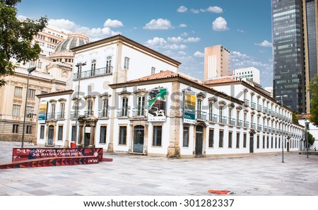 RIO DE JANEIRO - APRIL 23, 2015:  Former Imperial Palace is a historic building on April 23, 2015,  Rio de Janeiro, Brazil. . It Royal residence dating from 1754. - stock photo