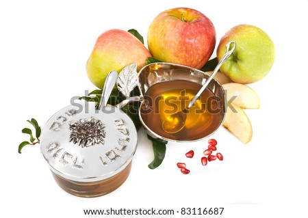 ripe apple  and honey for Rosh Hashana– jewish new year - stock photo