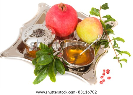 ripe apple ,pomegranates and honey for Rosh Hashana - stock photo