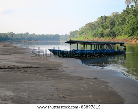 River boat by the Amazon, Peru - stock photo