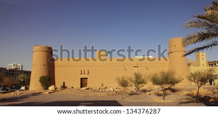 riyadh - stock photo