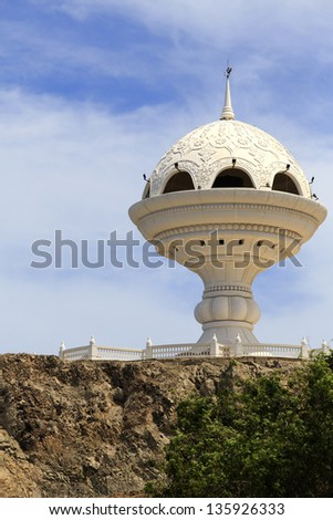 Riyam Monument, giant incense burner, in Mutrah, Muscat, Oman, Middle East - stock photo
