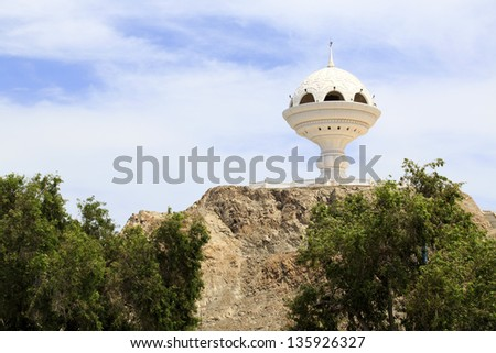 Riyam Monument, giant incense burner - landscape, in Mutrah, Muscat, Oman, Middle East - stock photo