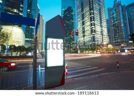 Road car light trails through at modern city advertising light boxes in shanghai - stock photo