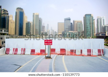 Road Closed in Dubai - stock photo