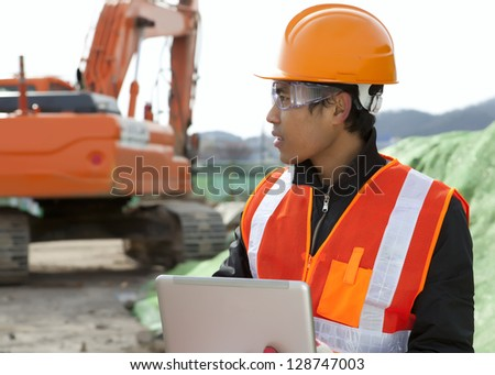 Site equipment Stock Photos, Images, & Pictures | Shutterstock