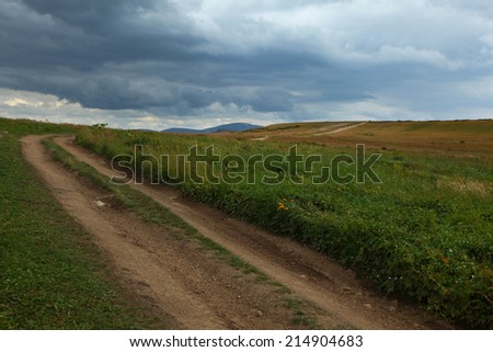 road in the mountains of Altai - stock photo