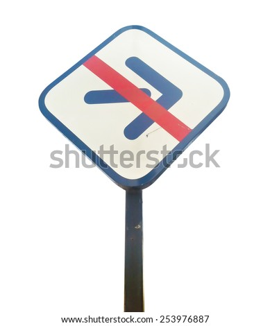 road sign don't turn right on white background - stock photo