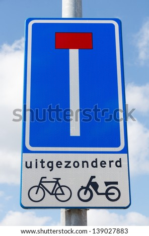 Road sign in the Netherlands indicating dead end except for cyclists and mopeds - stock photo