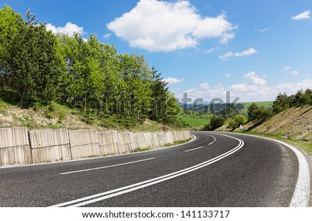 Road to nature - stock photo