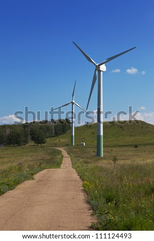 Road to the environmental energy - stock photo